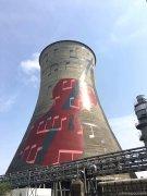 凉水塔墙体绘画涂料防护施工与检测试验