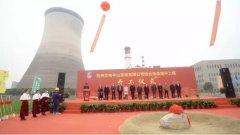 杭州华电半山公司烟囱改造提升美化工程
