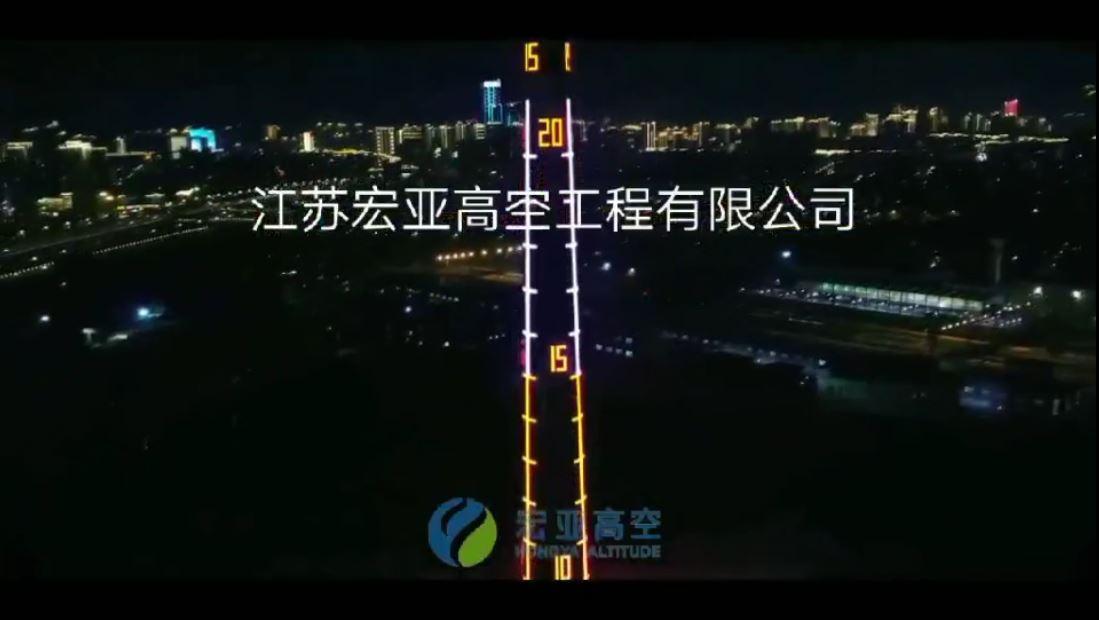 青岛烟囱亮化