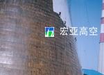 天津杨柳青热电厂冷却塔外壁油漆防腐施