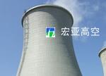 铁煤热电公司冷却塔外壁防腐工程(1)