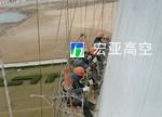 山东荣城热电厂冷却塔外壁防腐堵漏施工
