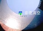 内蒙古国华准格尔电厂冷却塔内壁防腐工