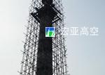 江苏九鼎集团300T水塔工程(1)