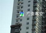 天建公司高层外墙涂料