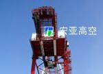 扬州造船厂吊车防腐(2)