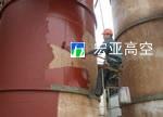 东浦化工(泰兴)公司---筒仓防腐工程(