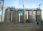 唐山翼东水泥有限公司筒仓新建工程